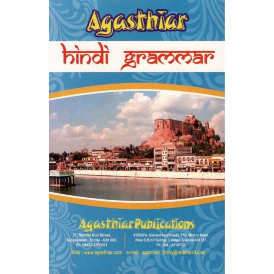 Agasthiar Hindi Grammar