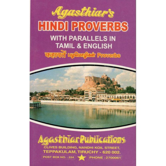 Agasthiar Hindi Proverbs