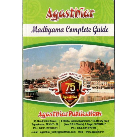 Agasthiar Madhyama Complete Guide