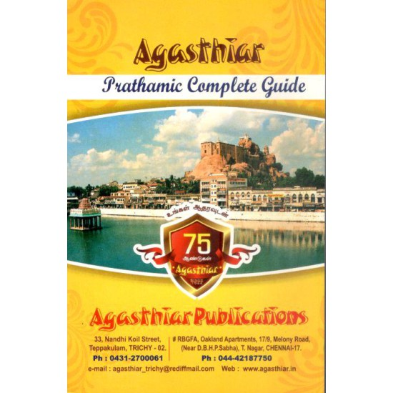 Agasthiar Prathamic Complete Guide