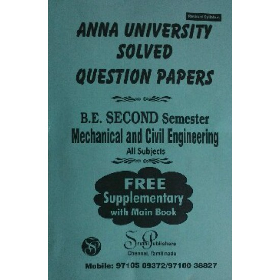 Anna University Solved Question Papers - Mechanical - 2nd Sem
