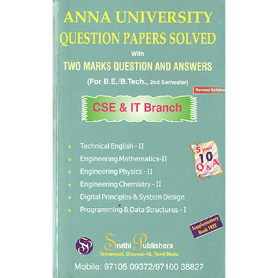 Anna University Solved Question Papers - CSE & IT 2nd Sem