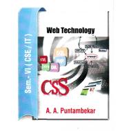 Web Technology ( CSE - Elective )